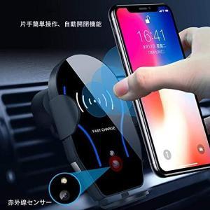 【2020最新版赤外線車載ワイヤレス充電器】DFVEY 車載Qi赤外線センサー自動開閉 携帯スタンド 車載スマホホルダー 赤外線センサー自動開閉 粘着|yamatoko