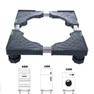 冷蔵庫 置き台 洗濯機台 ステンレス鋼管 耐荷重400kg 水準器付き キャスター付き かさ上げ 伸縮式 移動式 昇降可能 幅/奥行38.5-63cm|yamatoko