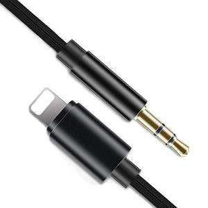 [最新版セール] iPhone ライトニング AUX ケーブル 車載用 Lightning 3.5mm オーディオケーブル ライトニングケーブル 交換|yamatoko