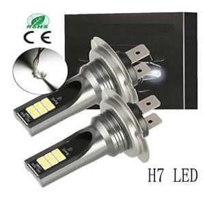 H7 LEDヘッドライトバルブ、55W 6000K ホウイト 12000LM非常に明るいCSPチップ変換キット360°発光 2年保証|yamatoko