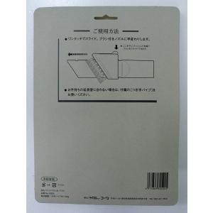 ブラシとノズルで強力掃除の助っ人 交換用 スライドブラシ ノズル(L) セット