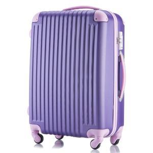 (トラベルデパート) 超軽量スーツケース TSAロック付 (SSサイズ(機内持込/LCC対応), パ...