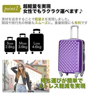 (トラベルデパート) 超軽量スーツケース TSAロック付 ダイヤ柄 Mサイズ ホワイト