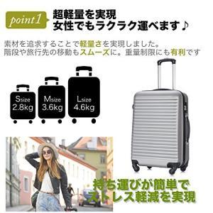 (トラベルデパート) 超軽量スーツケース TSAロック付 ボーダー柄 Mサイズ パステルブルー