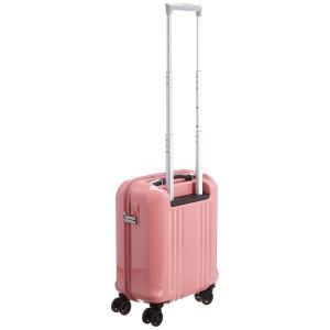 エー・エル・アイ A.L.I スーツケース デカかる2 /44cm 22L 2.2Kg 機内持込サイ...