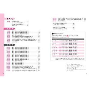 CD付DAILY30日間 英検1級集中ゼミ 新試験対応版 (旺文社英検書)