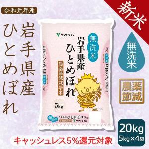 米 2kg×2袋 お米 白米 富富富 ふふふ 富山県産 4kg うるち米 精白米 ごはん   立山連...