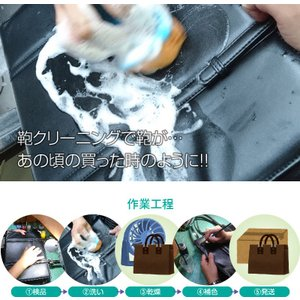 バッグ クリーニング 宅配 お試しコース Sサイズ 横+高さ35cmまで バッグ 鞄 カバン|yamatoya-cleaning|02
