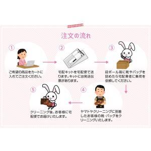 バッグ クリーニング 宅配 お試しコース Mサイズ 横+高さ=60cmまで バッグ 鞄 カバン|yamatoya-cleaning|04