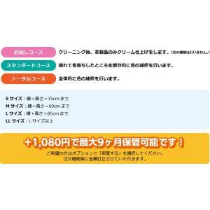 バッグ クリーニング 宅配 スタンダードコース Lサイズ 横+高さ85cmまで バッグ 鞄 カバン|yamatoya-cleaning|03
