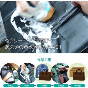 バッグ クリーニング 宅配  トータルコース Lサイズ 横+高さ85cmまで バッグ 鞄 カバン 大きいサイズ ビッグサイズ yamatoya-cleaning 02