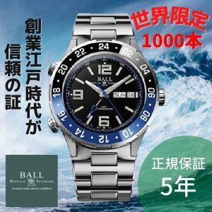 BALL ボールウォッチ ロードマスター マリンGMT No. DG3030B-S1CJ-BK|yamatoya-co