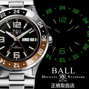 BALL ボールウォッチ ロードマスター マリンGMT No.DG3030B-S3CJ-BK|yamatoya-co