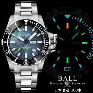 BALL ボールウォッチ Eigineer Hydocarbon エンジニアハイドロカーボン サブマリンウォーフェア ブラックMOP(マザーオブパール) DM2236A-S1CJ-BK |yamatoya-co