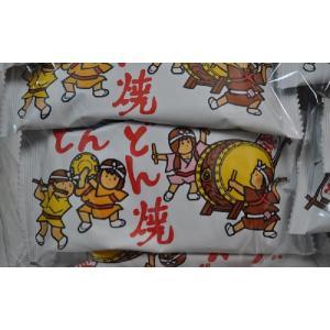 白い袋はソース味です。 小袋(12グラム)が15袋で大きな1袋です。