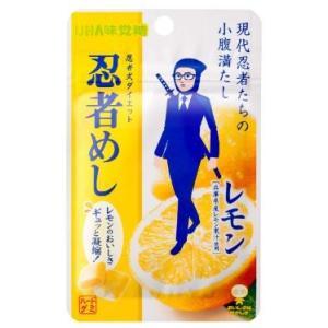 UHA味覚糖 忍者めし レモン 【伝票名 忍者めし レモン袋(20g)】 (ゆうパケット・追跡番号有り)発送可