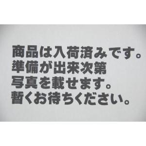 菓子詰め合わせ70円 セット 50袋以上 ※宅配のみ※の商品画像
