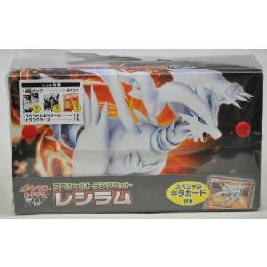 ポケモンカードゲームBW スペシャルトランクセット レシラム