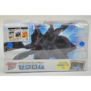 ポケモンカードゲームBW スペシャルトランクセット ゼクロム
