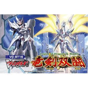 ブシロード カードファイト!! ヴァンガード 【竜剣双闘 VG−BT16】 (メール便発送可)