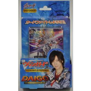ブシロード カードファイト!! ヴァンガード  【DAIGO-スペシャルセット-】  ※宅配のみ※