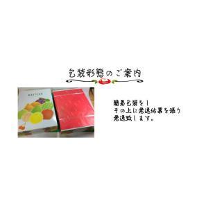 会津みしらず柿 3L以上(9〜11個入り)3kg福島県会津若松市北御山産|yamautifruit|10