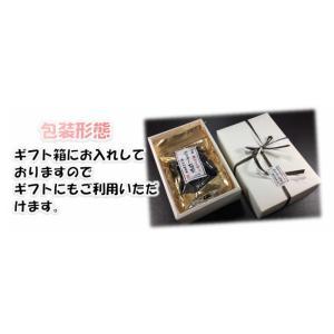 枝付き干し葡萄あづましずく 100g×1パック福島県会津産 |yamautifruit|04