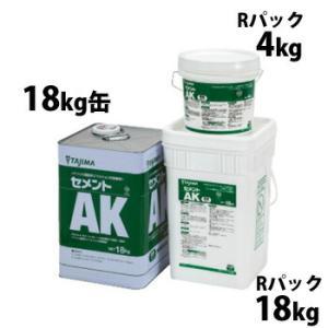 タジマ専用接着剤 「セメントAK」 18kg 金属缶|yamayuu
