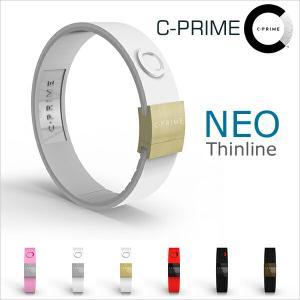 C-PRIME(シープライム)  「Thinline スリムタイプ」  正規品  ブレスレット リス...