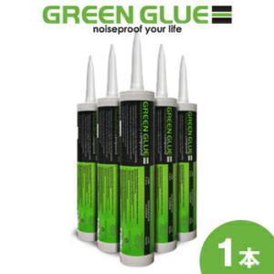 GREEN GLUE 「グリーングルー」 828ml 【1本入り】 塗布タイプの粘弾性防音材|yamayuu
