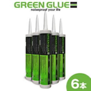 GREEN GLUE 「グリーングルー」 828ml 【6本入り】 塗布タイプの粘弾性防音材|yamayuu