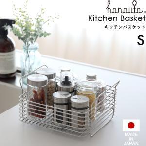 hanauta ハナウタ 「キッチンバスケット Sサイズ SR」 収納バスケット シルバー SS-3...