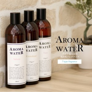 mercyu 水溶性アロマオイル 「アロマウォーター」 加湿器・アロマディフューザー用 380ml ...