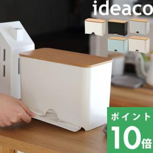 ideaco イデアコ 「Mask Dispenser60( マスクディスペンサー )」 マスクケー...
