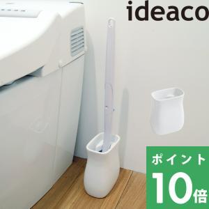 ideaco SBpot (エスビーポット) イデアコ ブラシスタンド スタンド 収納 ブラシ入れ ...