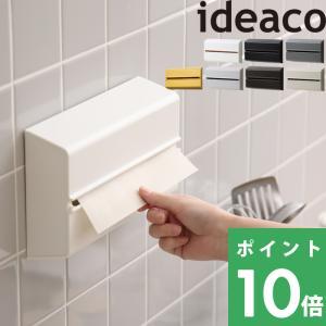 ideaco「Wall PT  ウォール ペーパータオル 」 ティッシュケース ペーパータオルケース...