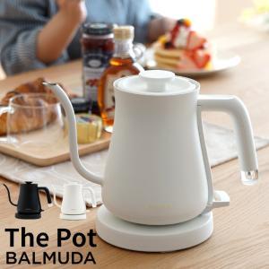 バルミューダ  BALMUDA The Pot (バルミューダ ザ・ポット) 電気ケトル  K02A...