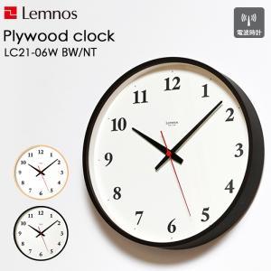 レムノス Lemnos 「Plywood clock (プライウッド クロック)」 LC05-01W...