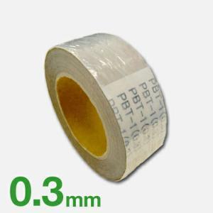 オンシャット鉛テープ【厚さ0.3mm×幅40mm×長さ10M】便利な粘着付き |yamayuu