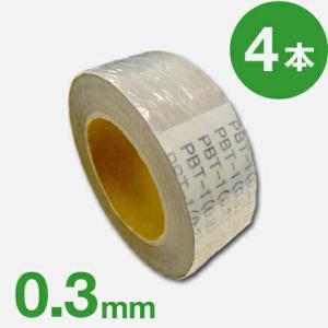 【4本セット】 オンシャット鉛テープ 【厚さ0.3mm×幅40mm×長さ10M】 便利な粘着付き |yamayuu