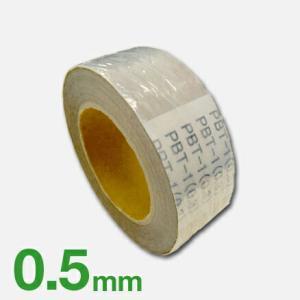 オンシャット鉛テープ【厚さ0.5mm×幅40mm×長さ10M】便利な粘着付き |yamayuu