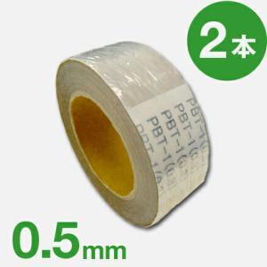 【2本セット】 オンシャット鉛テープ 【厚さ0.5mm×幅40mm×長さ10M】 便利な粘着付き |yamayuu