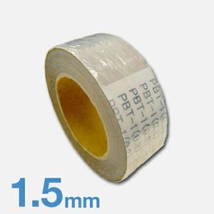 オンシャット鉛テープ【厚さ1.5mm×幅40mm×長さ5M】便利な粘着付き |yamayuu