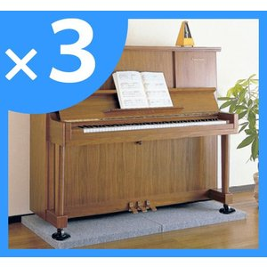 ピアノ防振ベース(3枚セット) yamayuu