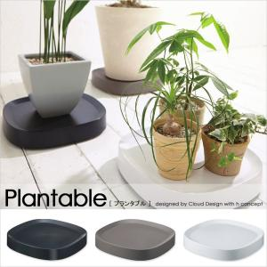 tidy ティディ 「Plantable (プランタブル)」 鉢台 鉢植え台 鉢皿 受け皿 キャスター付き ブラック ブラウン ホワイト|yamayuu