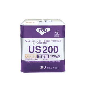 東リ製品専用接着剤 「US200」 (大)16kg 【送料無料】|yamayuu