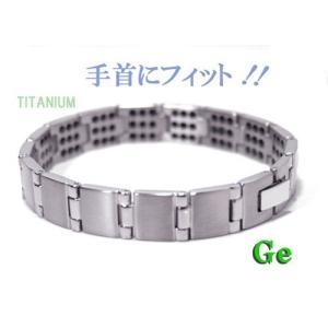 純チタン 純ゲルマニウム「フィット」ブレスレットの画像