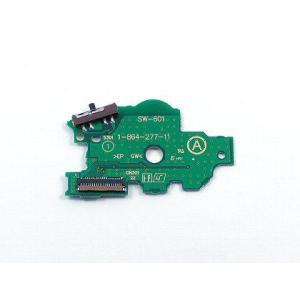 速達ネコポスで発送 PSP 部品 PSP-1000用交換部品 電源スイッチ基盤|yamazaki