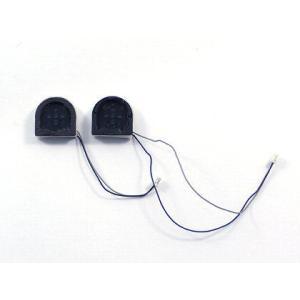 速達ネコポスで発送 PSP 部品 PSP-1000用交換部品 スピーカー|yamazaki