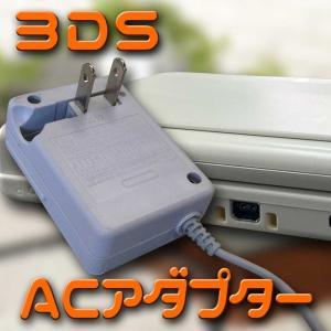 ニンテンドー NEW3DS NEW3DSLL 2DS 3DS...